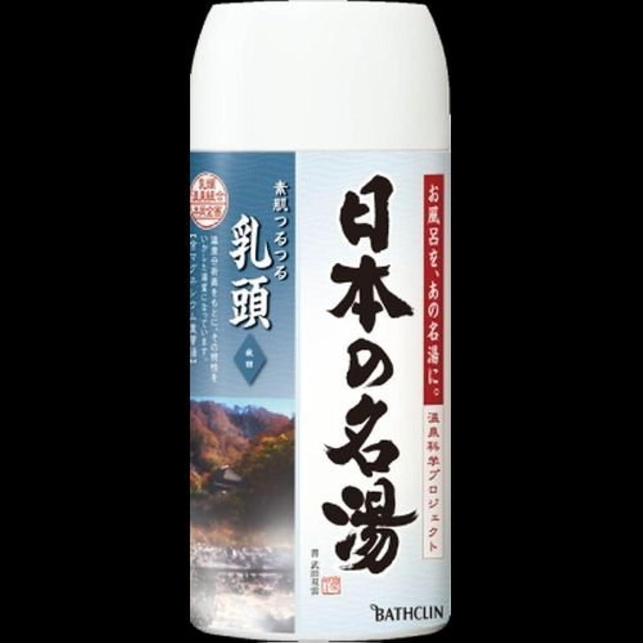 火山上向き格差【まとめ買い】日本の名湯 乳頭 450g ×2セット