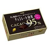 明治 チョコレート効果カカオ95%BOX 56g×5箱 / 明治