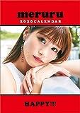 卓上 生見愛瑠(めるる) 2020年カレンダー CL-0231
