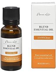 ブレンドエッセンシャルオイル シトラスCler オゾネオアロマ対応エッセンシャルオイル
