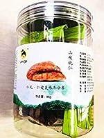 横浜中華街 蓮峰 小核桃仁(ミニくるみ) 16gX6包(96g)、ペカンナッツ、天然緑色食品・健康栄養食材・中華名物・人気商品♪