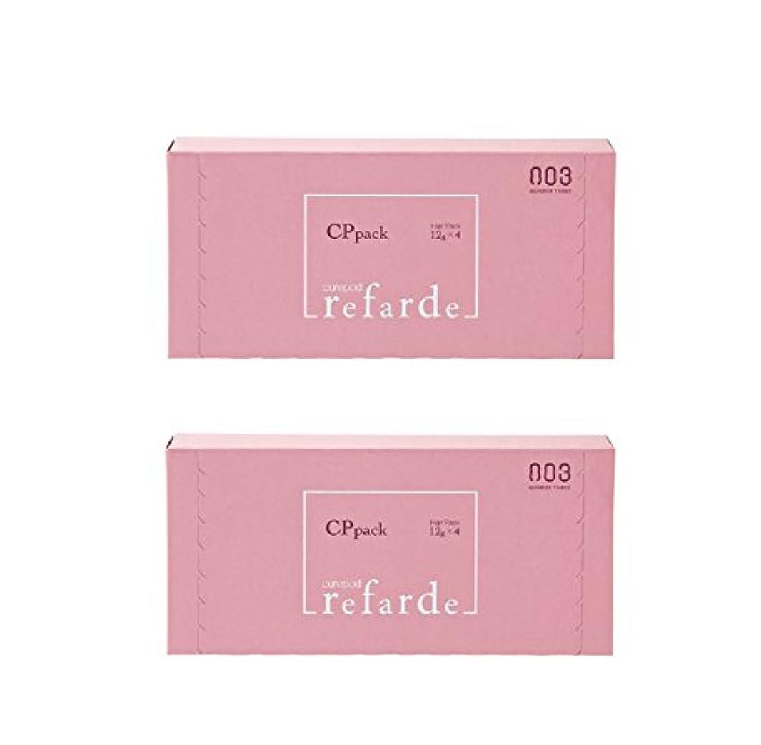 ガソリン香り贅沢【X2個セット】 ナンバースリー ルファルデ CPパック 12g×4包