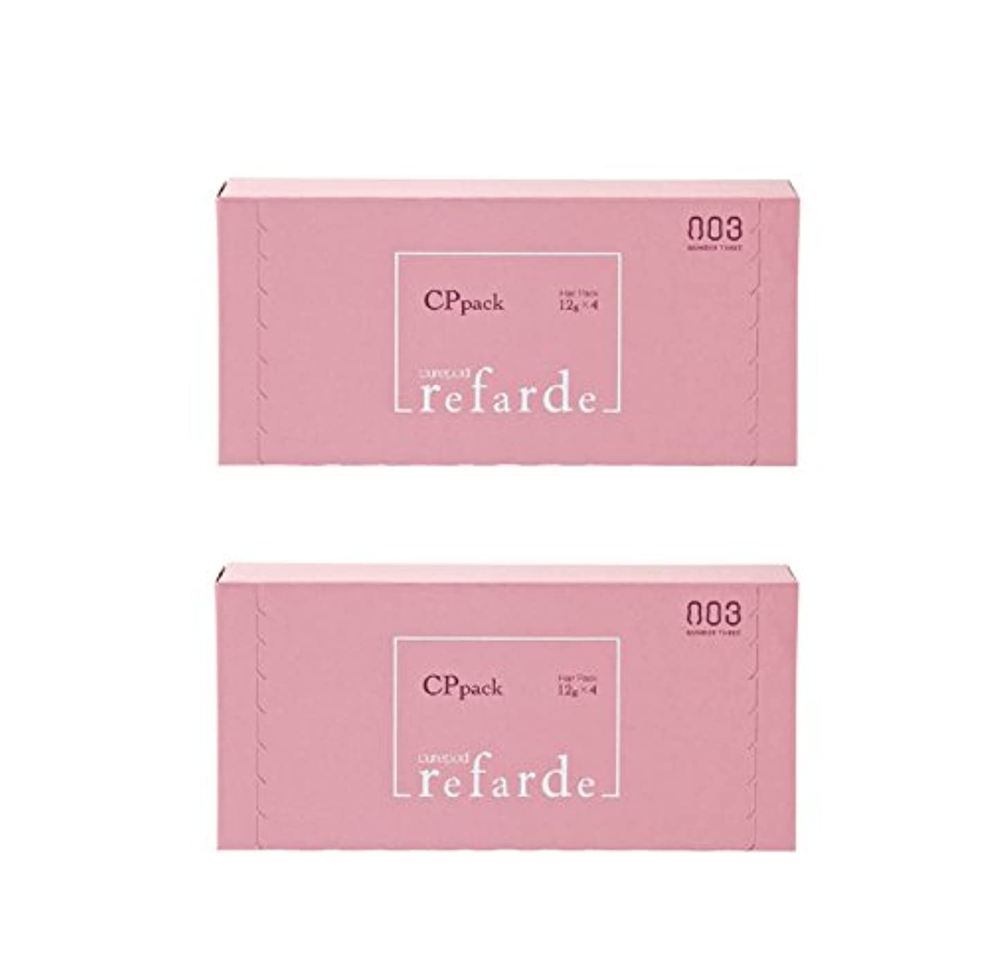 お酒シールド挑む【X2個セット】 ナンバースリー ルファルデ CPパック 12g×4包