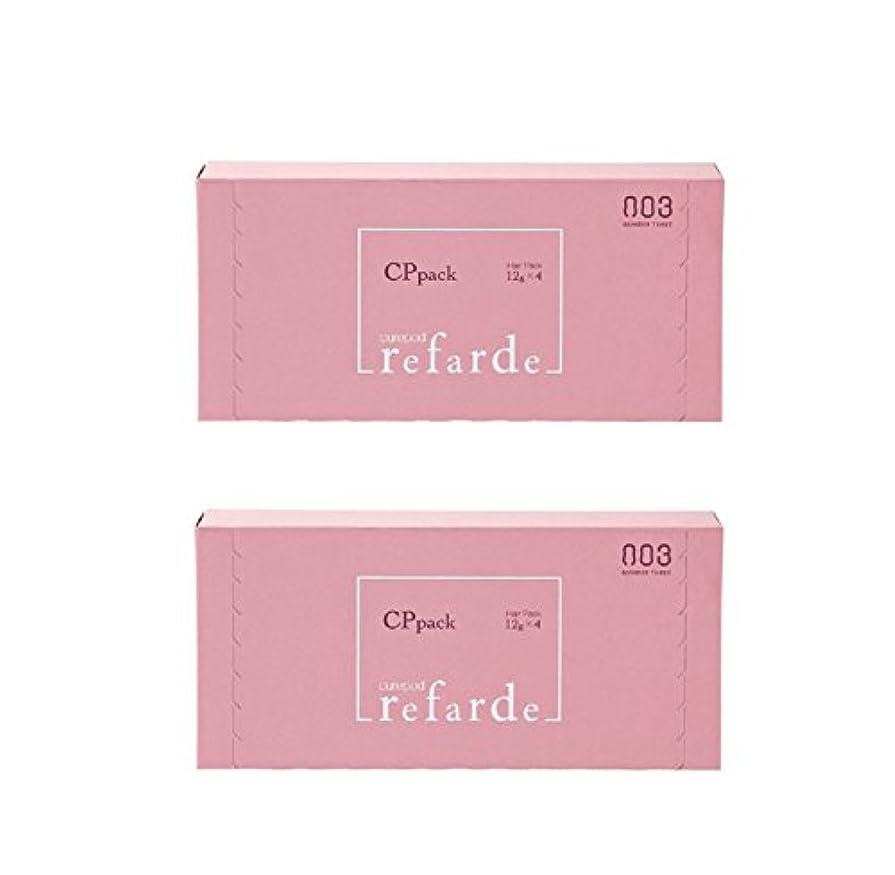 薄暗いまたね香ばしい【X2個セット】 ナンバースリー ルファルデ CPパック 12g×4包