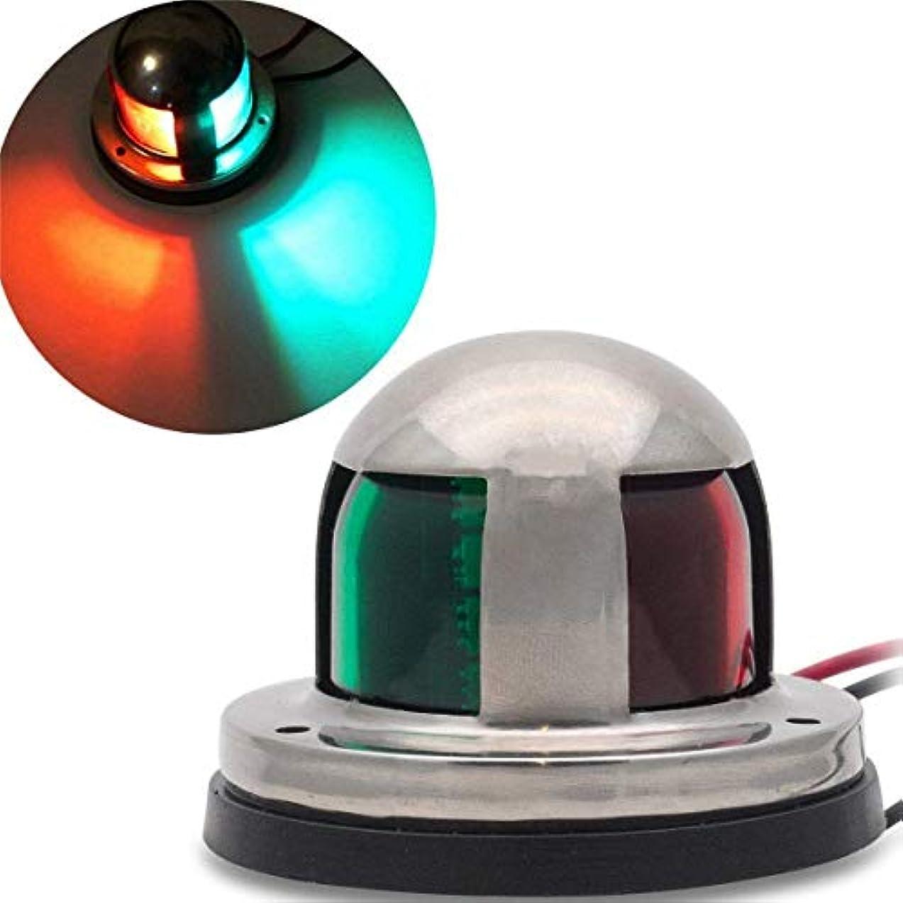 銅放牧する乞食Semoic ボート信号照明、2 IN 1グリーン&レッドステンレス鋼海洋ヨットの弓のナビゲーションLEDライトパックにつき1個