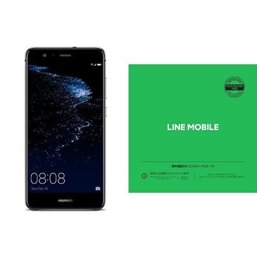 Huawei 5.2型 P10 lite SIMフリースマートフォン ミッドナイトブラック 日本正規代理店品 P10 LITE/WAS-L22J/MILINEモバイル 音声通話SIMエントリーパックセット