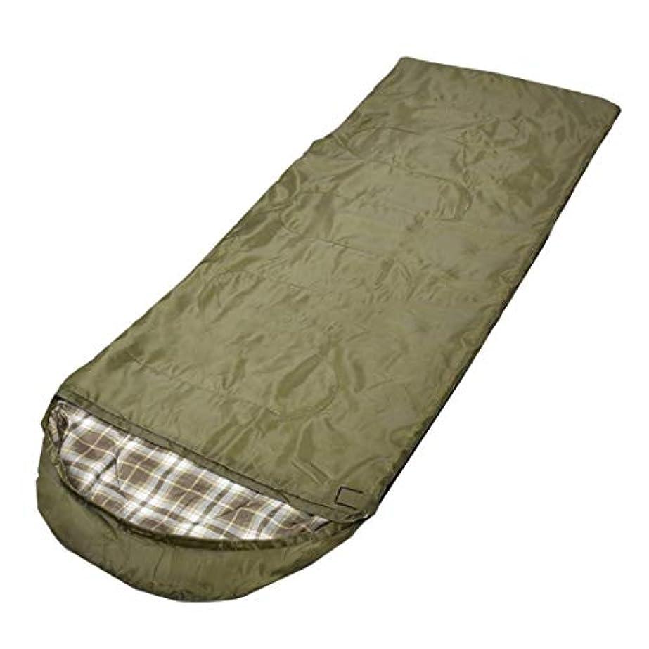 持っているありそう外出Kainuoo 大人の春、夏と秋の暖かい超軽量封筒キャンプの寝袋を厚くするキャンプランチ休憩 (Color : Green)