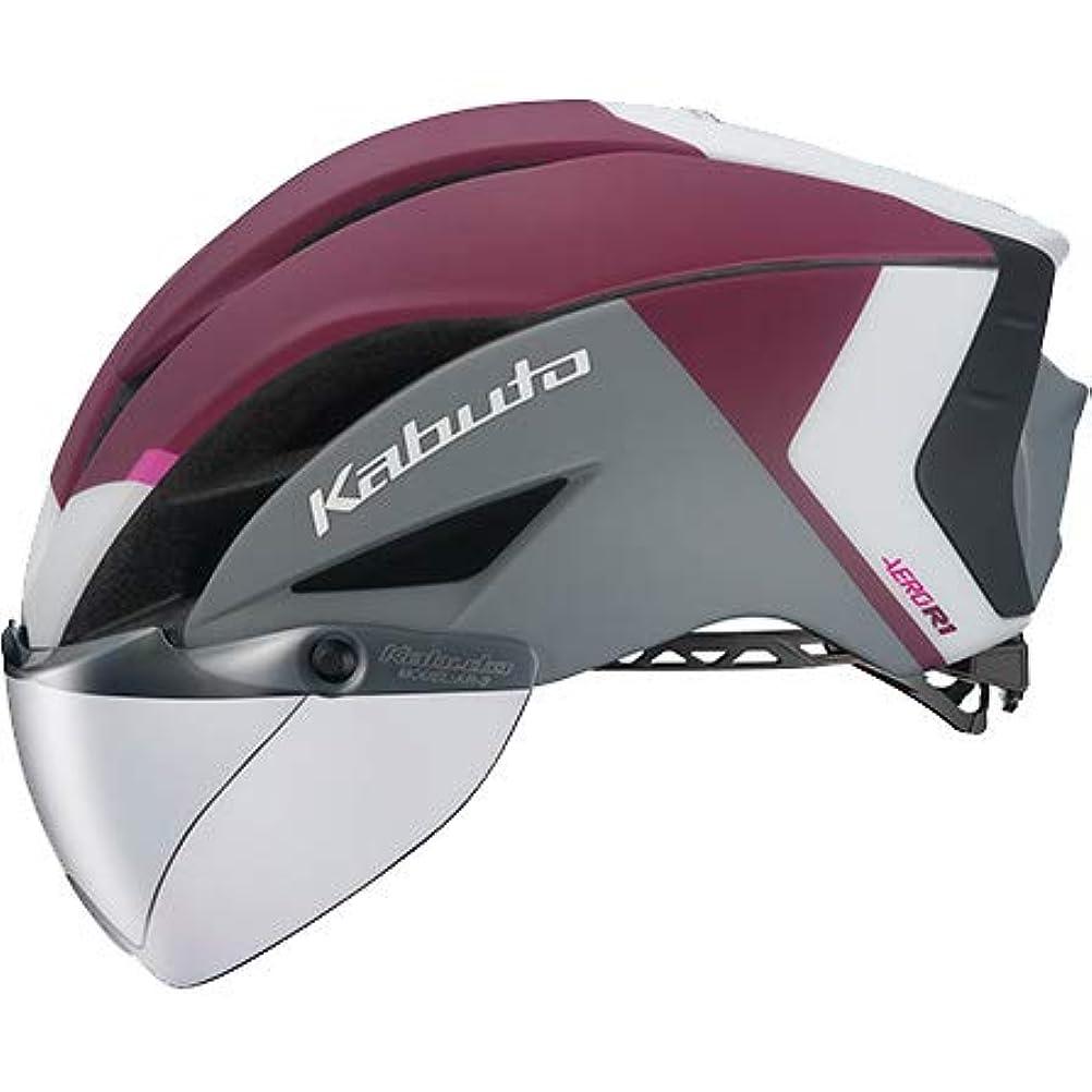 コンテストペフ電極OGK KABUTO(オージーケーカブト) ヘルメット AERO-R1-TR(エアロR-1?TR) カラー:G-2マットダークレッド サイズ:S/M(頭囲:55~58cm)