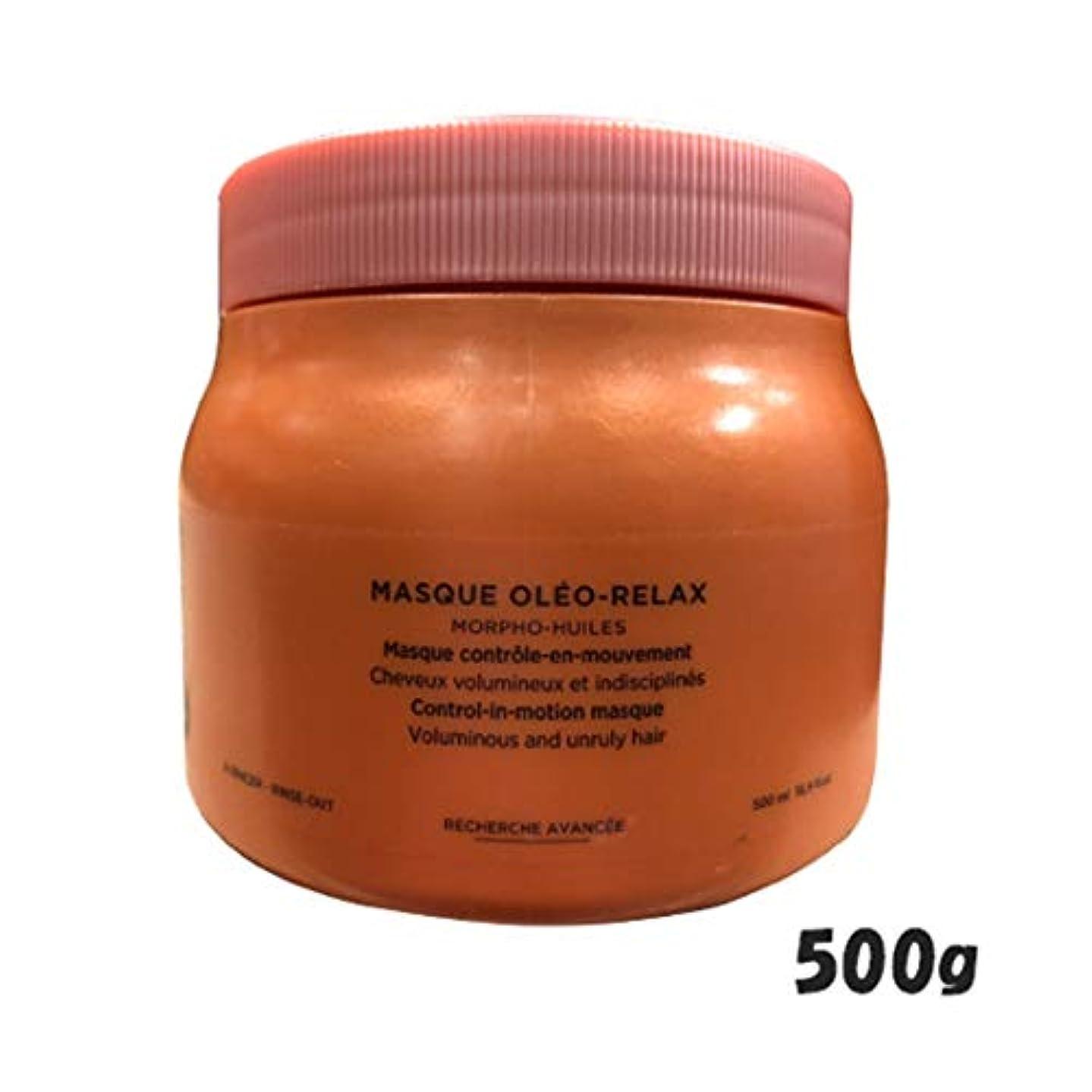 省略するシリングカレンダーケラスターゼ DP マスク オレオ リラックス 500g [並行輸入品]