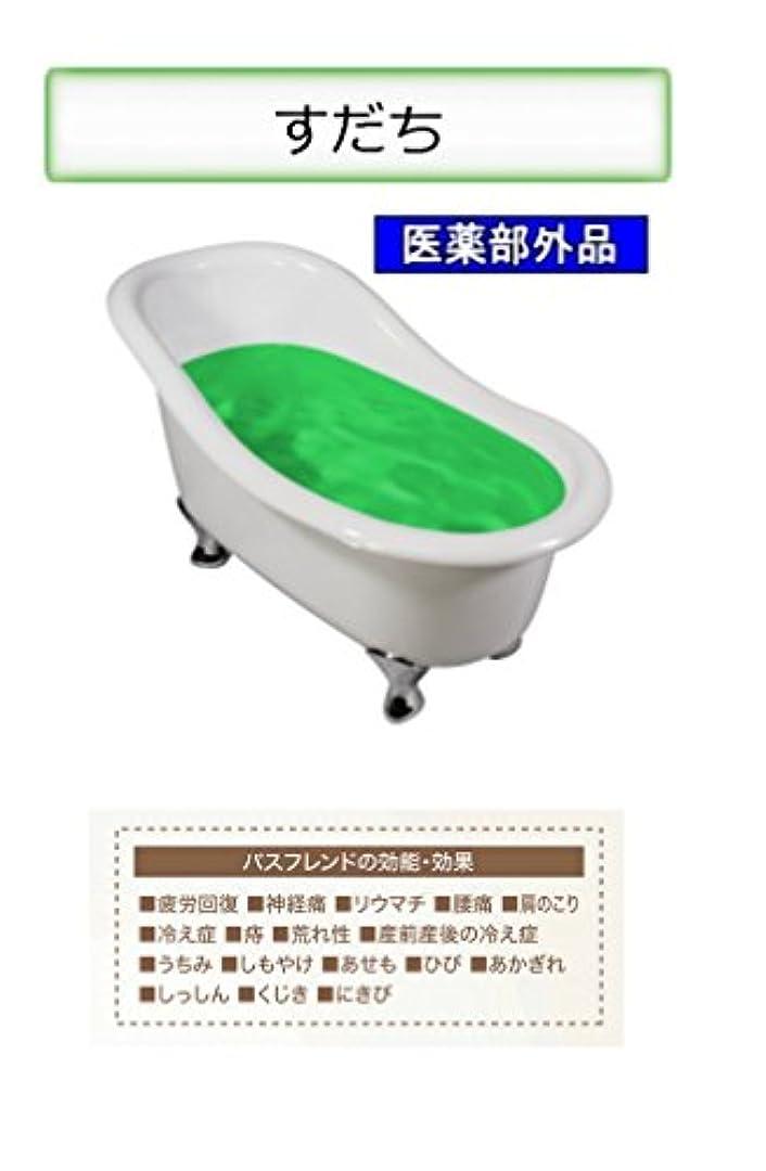 スリップシューズ更新センチメンタル薬用入浴剤 バスフレンド/伊吹正 (すだち, 17kg)
