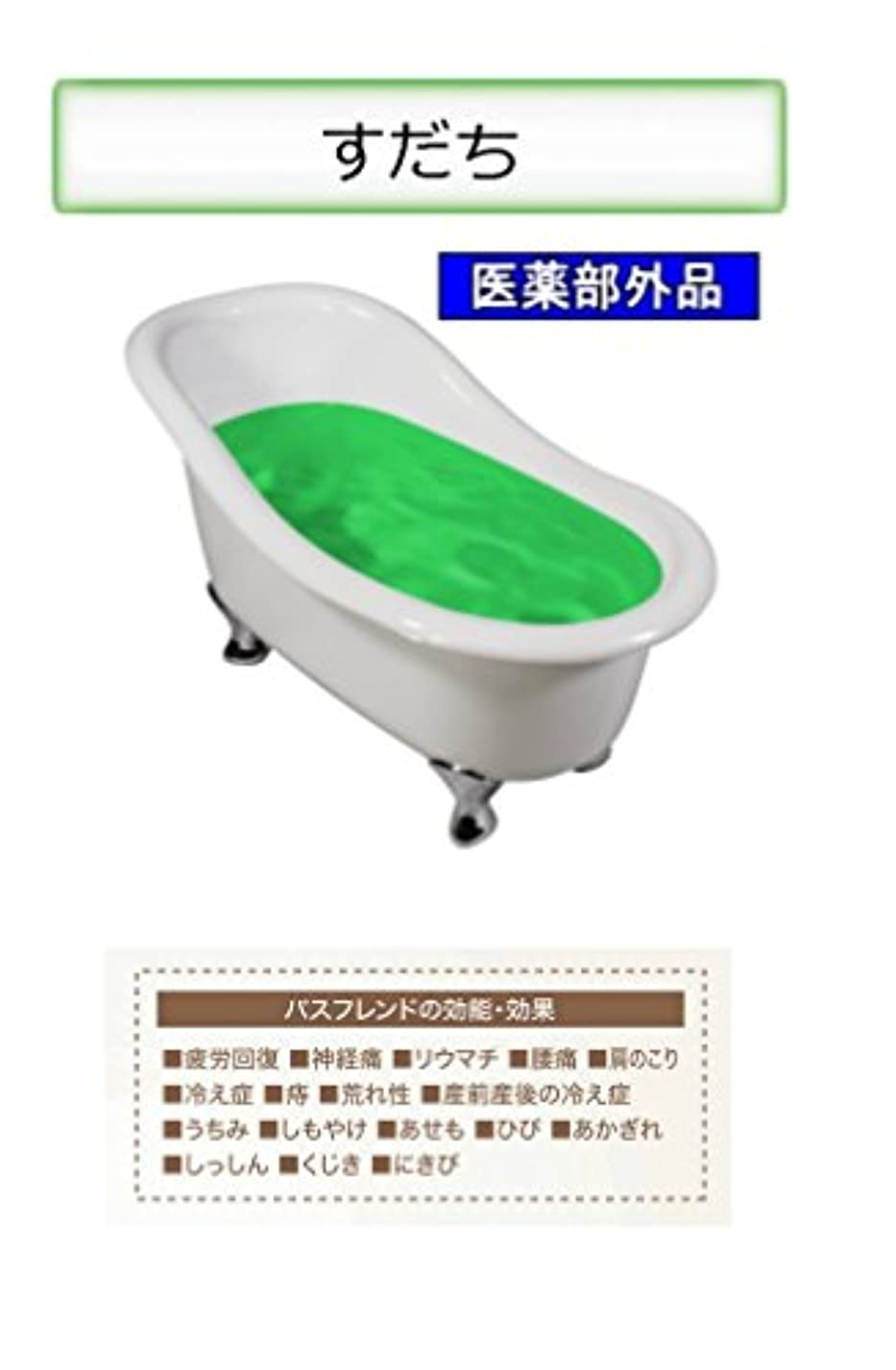 賭け物理的なハッピー薬用入浴剤 バスフレンド/伊吹正 (すだち, 17kg)