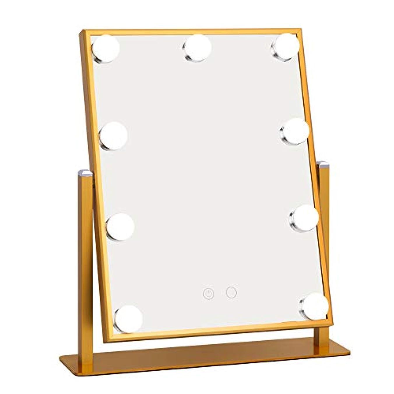 金銭的掃く予測子BEAUTME 女優ミラー 化粧鏡 ハリウッドミラー LED電球9個付き 2種ライトモード 明るさ調整可能 光量メモリー 360度回転 卓上 メイクミラー ドレッサーや化粧台に適用(ゴールド)