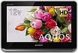 シャープ AQUOS ポータブルテレビ ハイビジョン HDD内蔵 12V型 ブラック 2T-C12AP-B