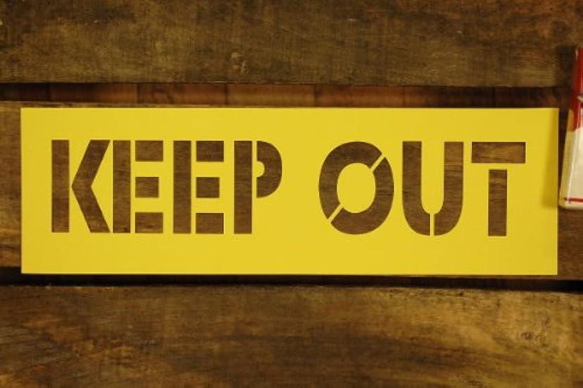 選ぶかるデンプシー【紙製 ステンシル シート A4】 KEEP OUT コーション キープアウト 立入禁止 02