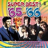 青春の洋楽スーパーベスト'65-'66