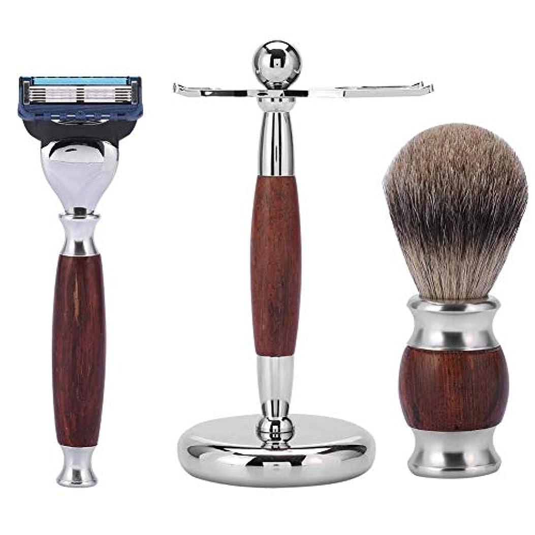 中央彼の番目Qiilu メンズひげ剃りセット カミソリ シェービング用品 木製ハンドルカミソリ シェービングブラシ シェービングスタンド シェービングボウル 携帯便利 旅行 海外 普段用