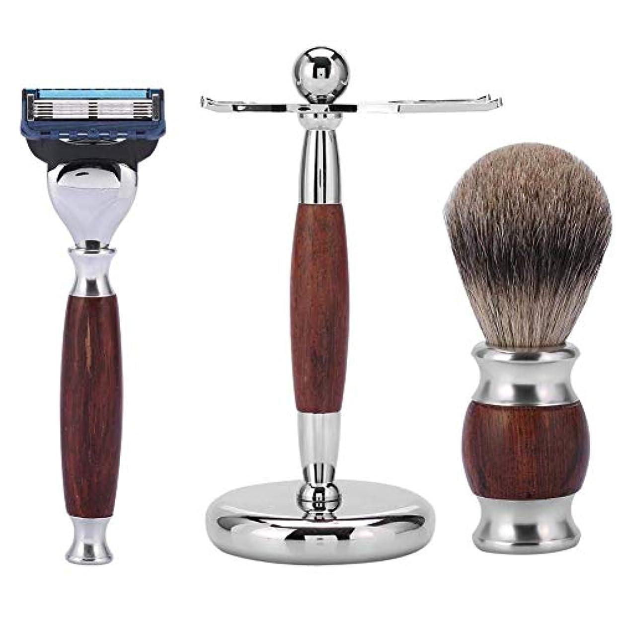 Qiilu メンズひげ剃りセット カミソリ シェービング用品 木製ハンドルカミソリ シェービングブラシ シェービングスタンド シェービングボウル 携帯便利 旅行 海外 普段用