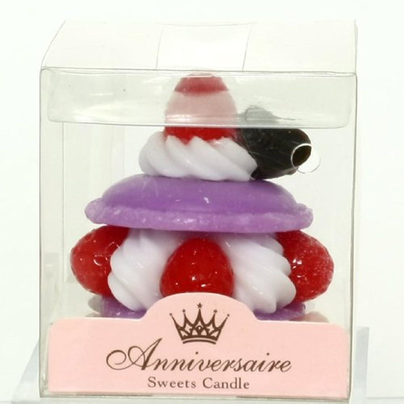 突き刺す典型的な手順スイーツキャンドル(sweets candle) マカロンケーキキャンドル【パープル】
