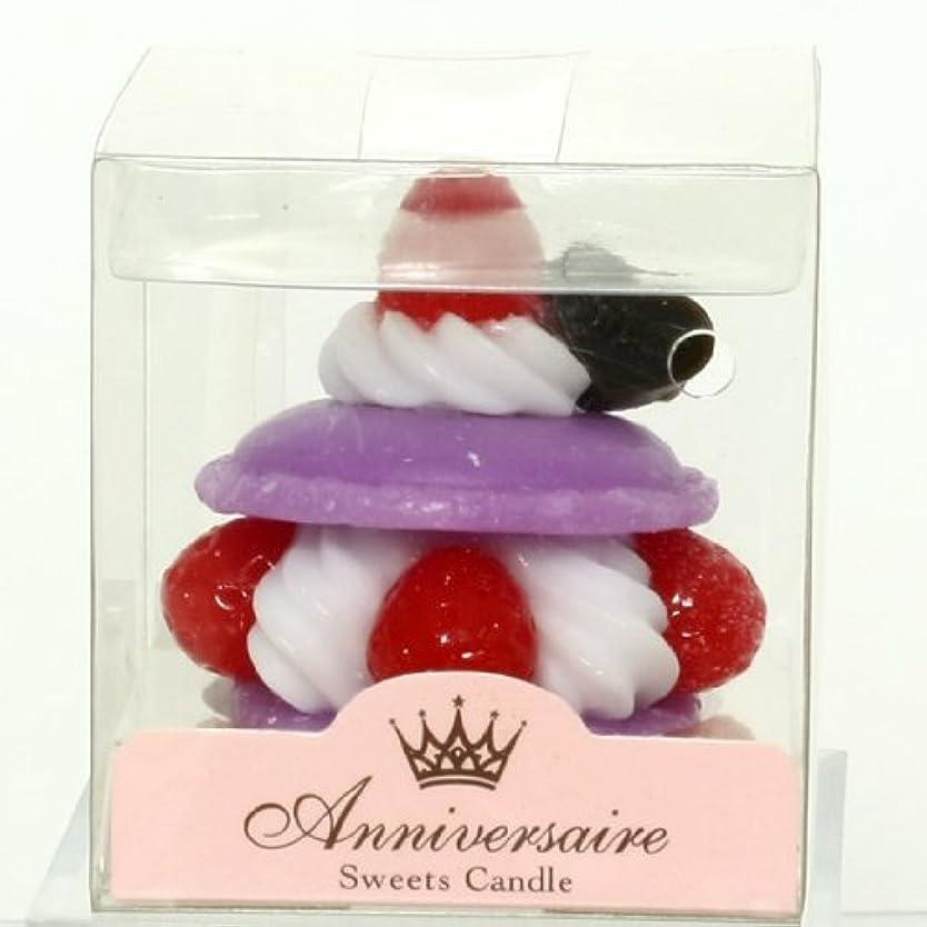 きゅうり緩める唯一sweets candle(スイーツキャンドル) マカロンケーキキャンドル【パープル】(ba6580500pu)
