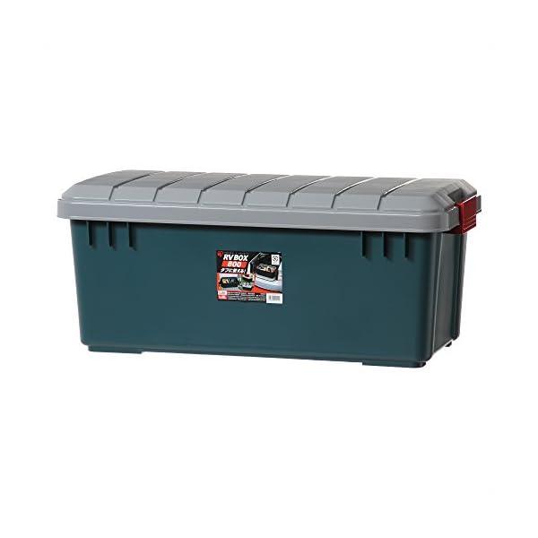 アイリスオーヤマ ボックス RVBOX 800 ...の商品画像