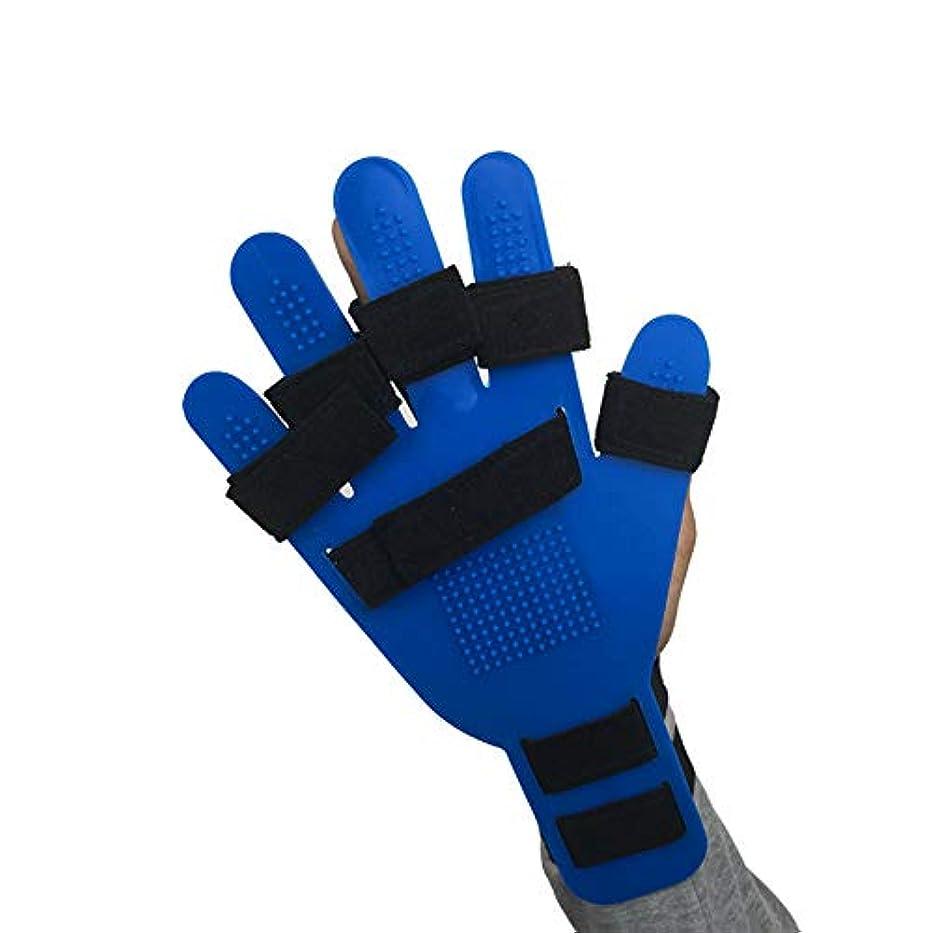傭兵相談するイディオム5本指のセパレータは、手のひらに合うように曲げることができ、指のカーリングを軽減するために使用できます。