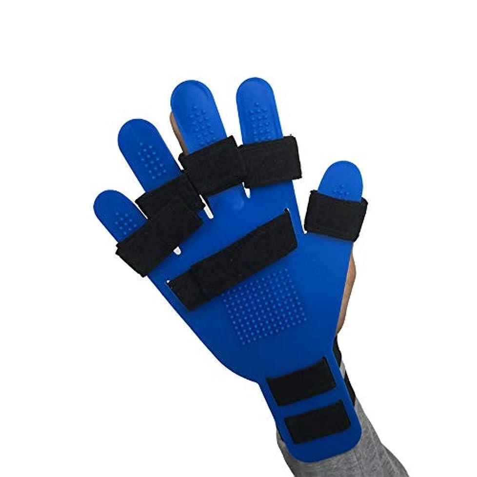 冗談で首相動揺させる5本指のセパレータは、手のひらに合うように曲げることができ、指のカーリングを軽減するために使用できます。