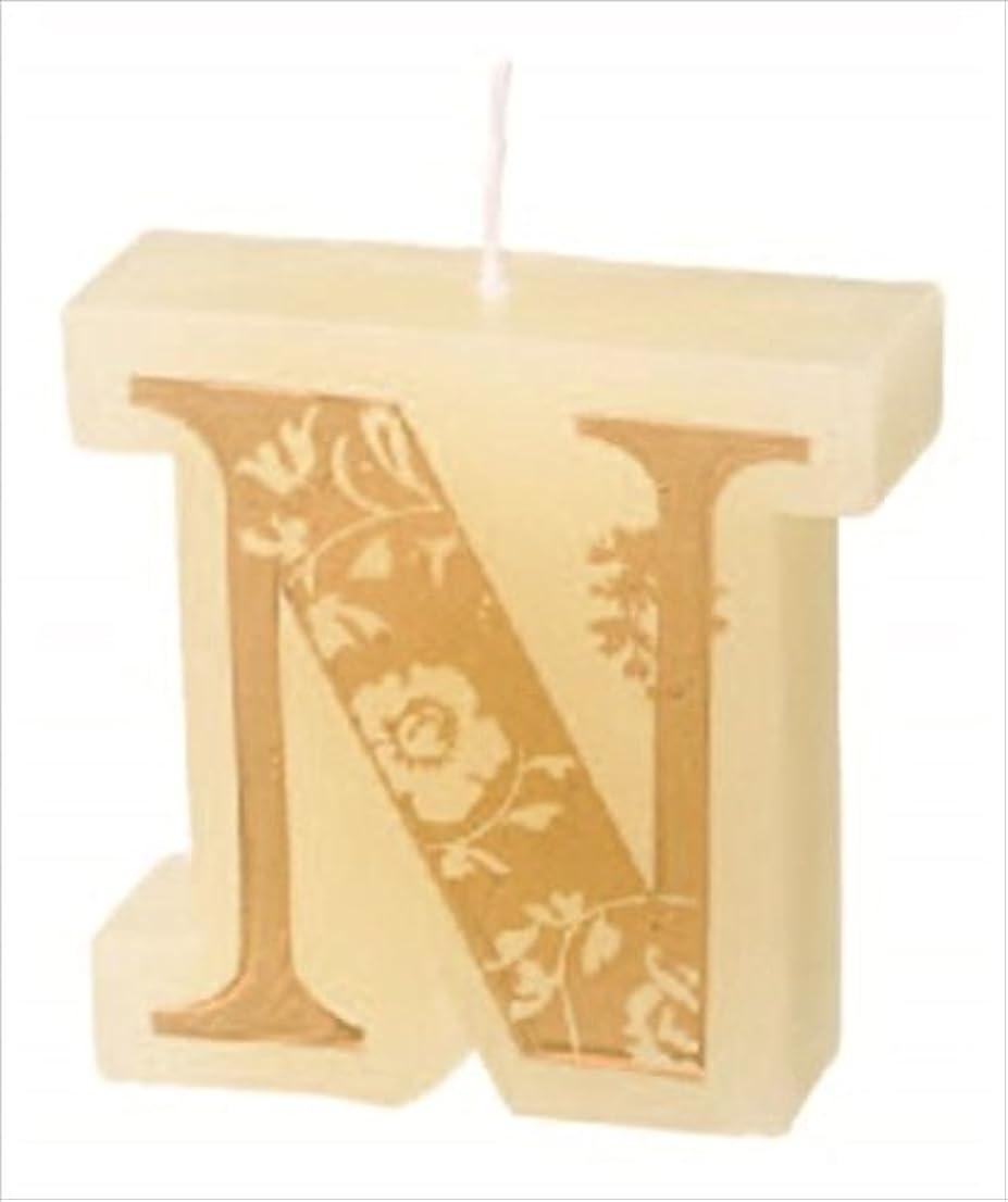 技術的なチャペル習熟度カメヤマキャンドル(kameyama candle) イニシャルキャンドルミニ 「 N 」