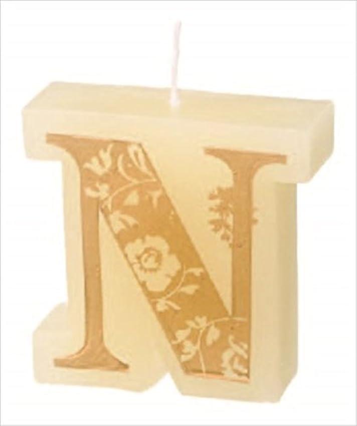対象教育火山カメヤマキャンドル(kameyama candle) イニシャルキャンドルミニ 「 N 」