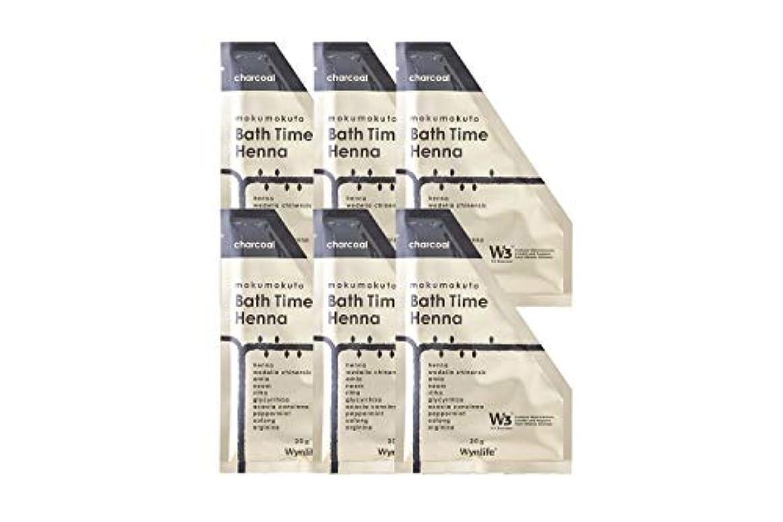 高層ビル基本的な分類Wynlife 白髪染め 木木と バスタイムヘナ 6個入り (チャコール)