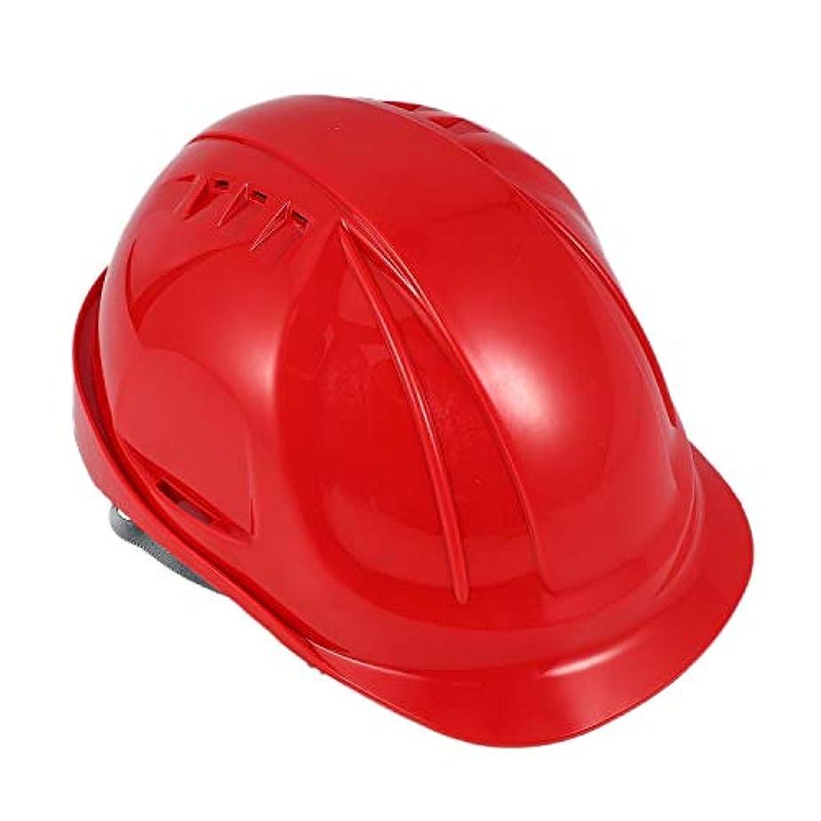 破裂サルベージできるTOOGOO 安全ヘルメット 労働者用建設現場キャップ 換気 ABS ハード帽子 反射ストライプの安全ヘルメット ヘルメット