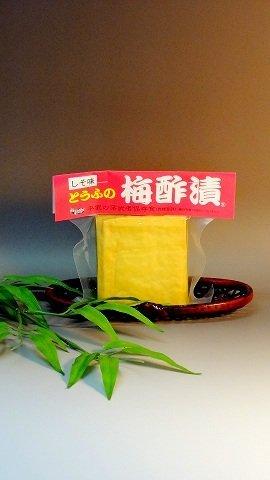 とうふの梅酢漬け×3袋 たけうち 熊本県特産品、チーズのような無着色・手作りの自然派豆腐。熊本土産にぜひ。