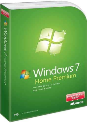 【旧商品】Microsoft Windows 7 Home Premium 通常版 Service Pack 1 適用済み