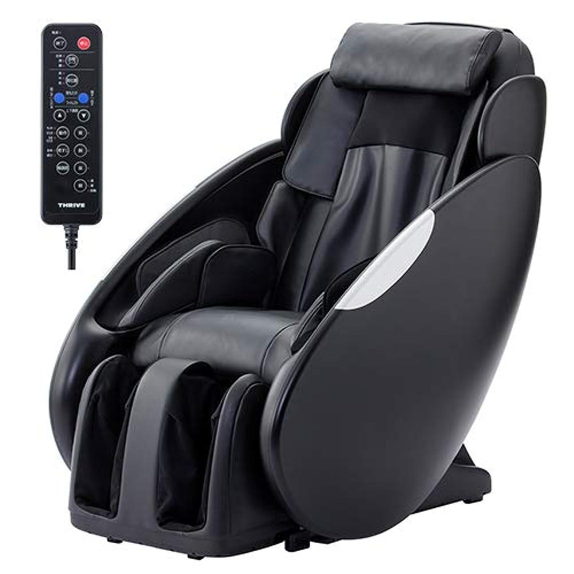 ハーネスインシデント開梱設置サービス付 スライヴ マッサージチェア くつろぎ指定席 CHD-9200-BK