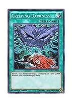 遊戯王 英語版 DESO-EN058 Creeping Darkness 忍び寄る闇 (スーパーレア) 1st Edition