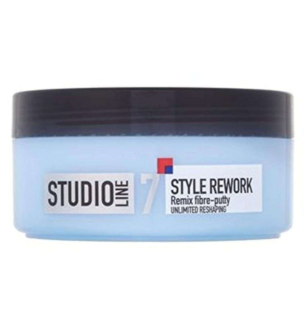 インディカ十代サイトラインL'Oreallスタジオラインスタイルリワークリミックス繊維パテ150ミリリットル (L'Oreal) (x2) - L'Oreall Studio Line Style Rework Remix Fibre-Putty...