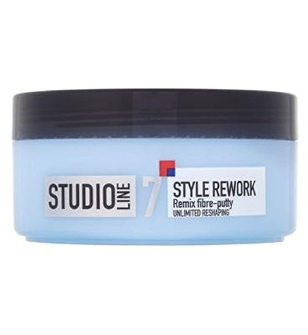 バッフル悔い改めバッフルL'Oreallスタジオラインスタイルリワークリミックス繊維パテ150ミリリットル (L'Oreal) (x2) - L'Oreall Studio Line Style Rework Remix Fibre-Putty...