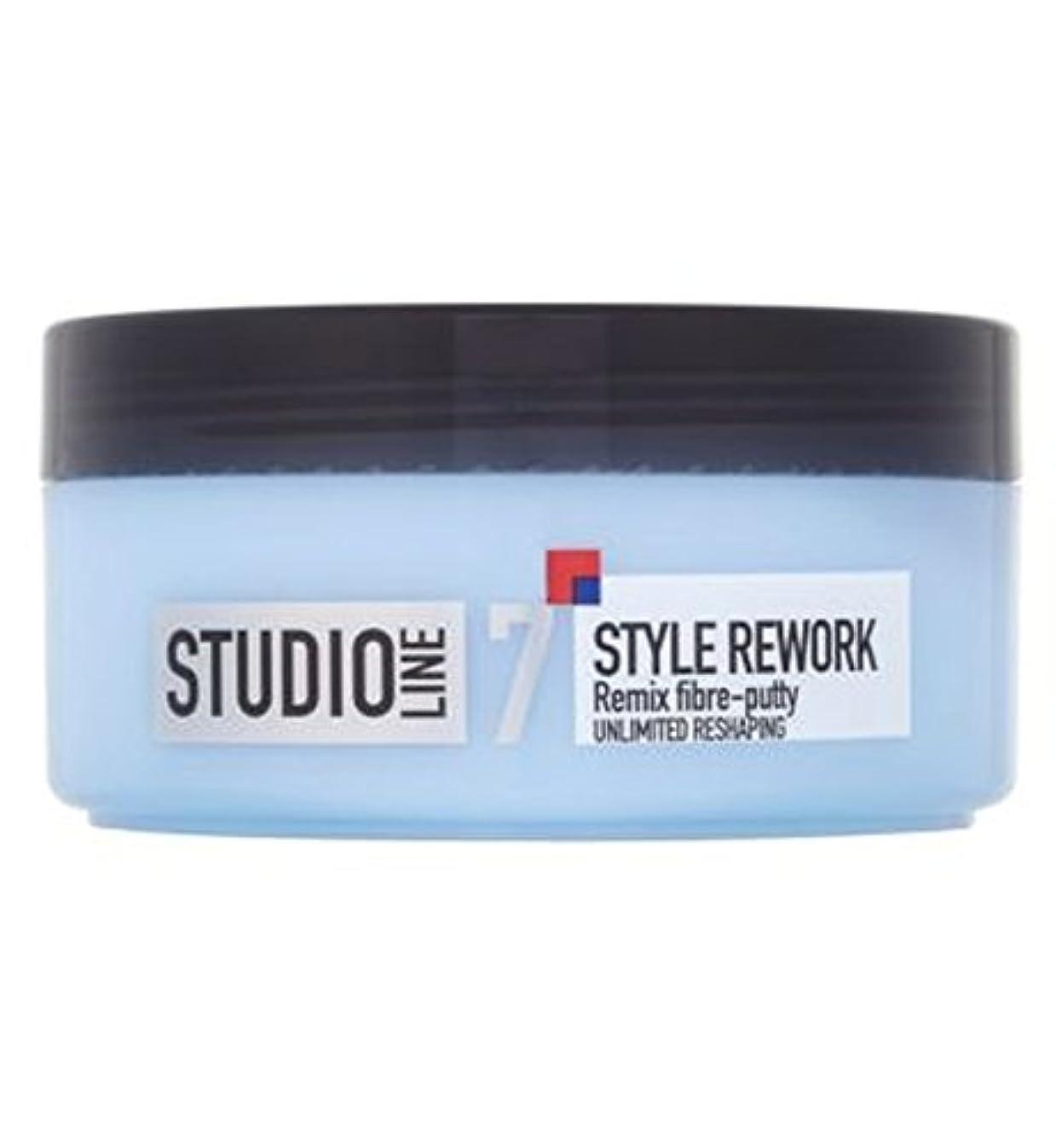 ディレイ中世の発動機L'Oreallスタジオラインスタイルリワークリミックス繊維パテ150ミリリットル (L'Oreal) (x2) - L'Oreall Studio Line Style Rework Remix Fibre-Putty...