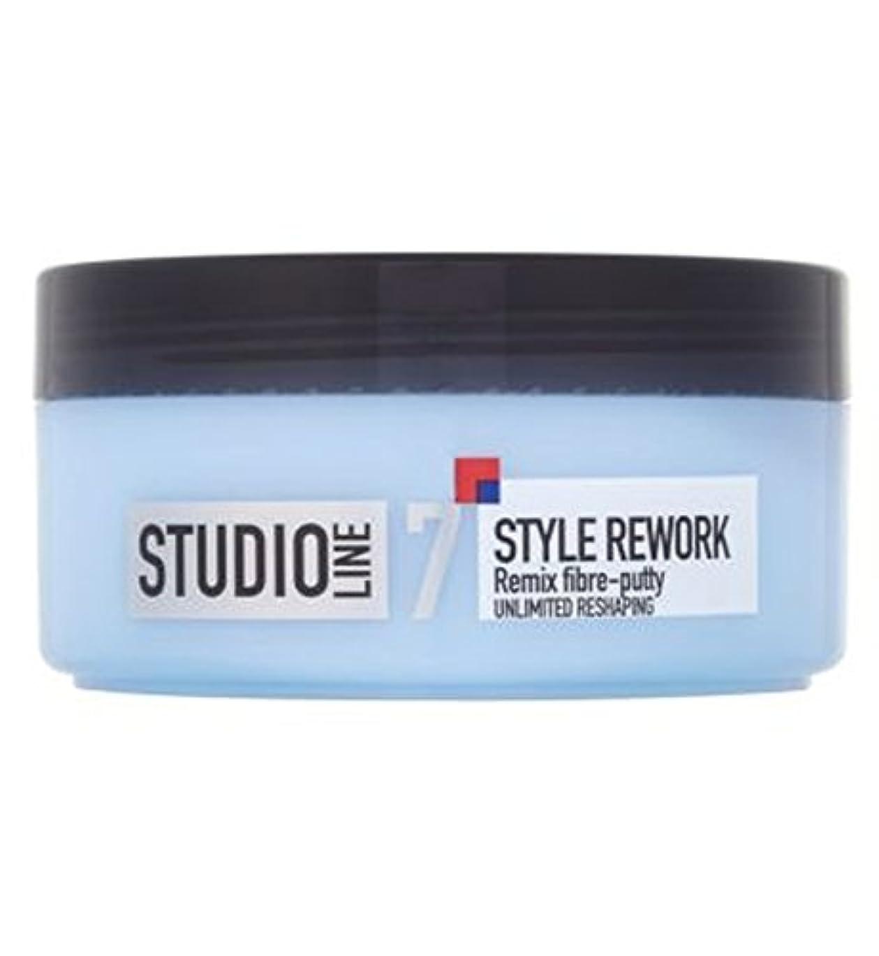 例外ワークショップ同級生L'Oreallスタジオラインスタイルリワークリミックス繊維パテ150ミリリットル (L'Oreal) (x2) - L'Oreall Studio Line Style Rework Remix Fibre-Putty...
