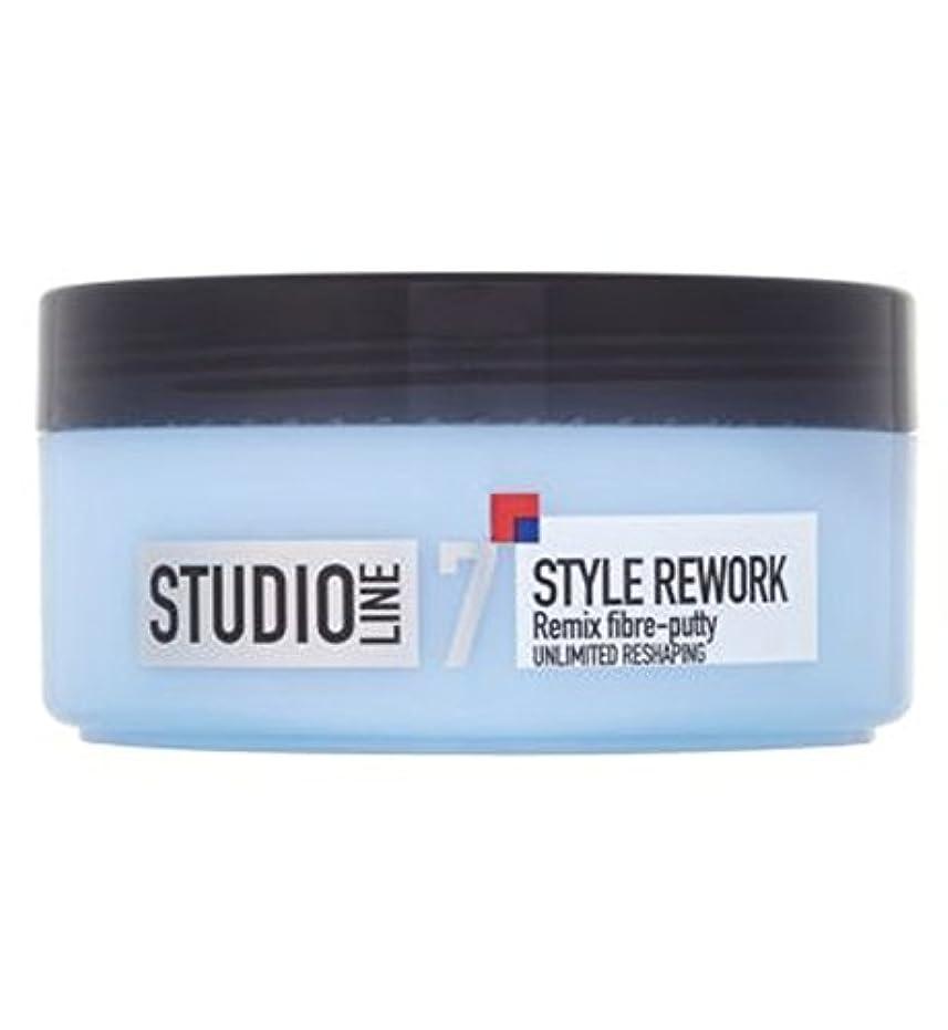 墓地ウェーハ豆L'Oreallスタジオラインスタイルリワークリミックス繊維パテ150ミリリットル (L'Oreal) (x2) - L'Oreall Studio Line Style Rework Remix Fibre-Putty...