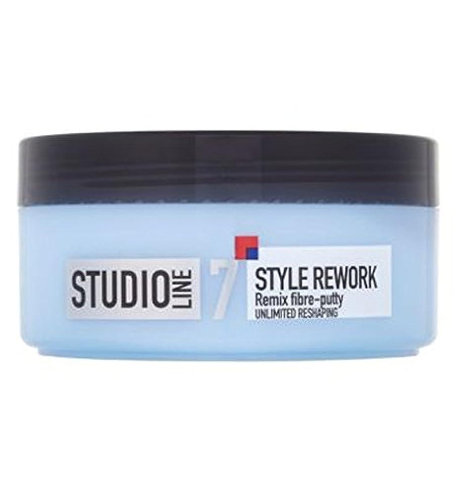 講師作成する勧めるL'Oreallスタジオラインスタイルリワークリミックス繊維パテ150ミリリットル (L'Oreal) (x2) - L'Oreall Studio Line Style Rework Remix Fibre-Putty...