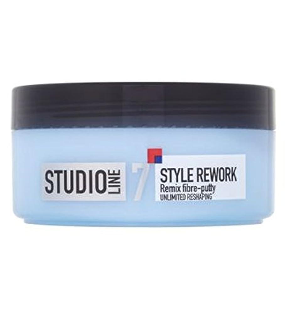 食器棚一致南極L'Oreallスタジオラインスタイルリワークリミックス繊維パテ150ミリリットル (L'Oreal) (x2) - L'Oreall Studio Line Style Rework Remix Fibre-Putty...
