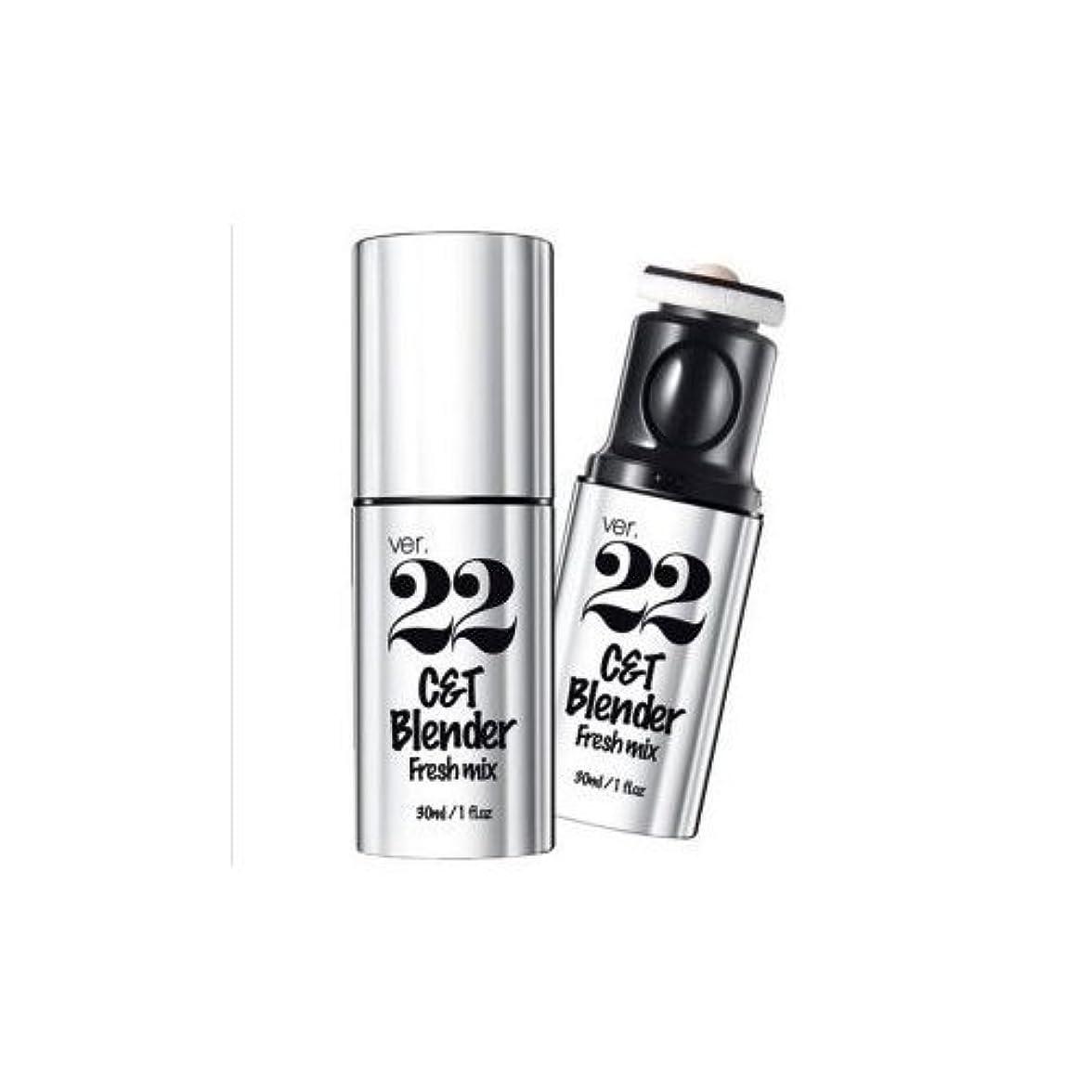 良性ホステル収束chosungah22 C&T Blender Fresh Mix 30ml, Capsule Foundation, #01, Korean Cosmetics