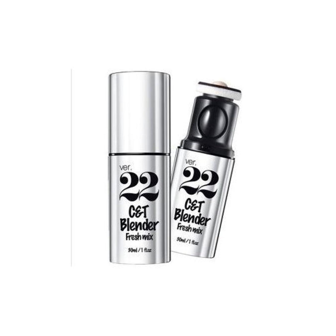 chosungah22 C&T Blender Fresh Mix 30ml, Capsule Foundation, #01, Korean Cosmetics