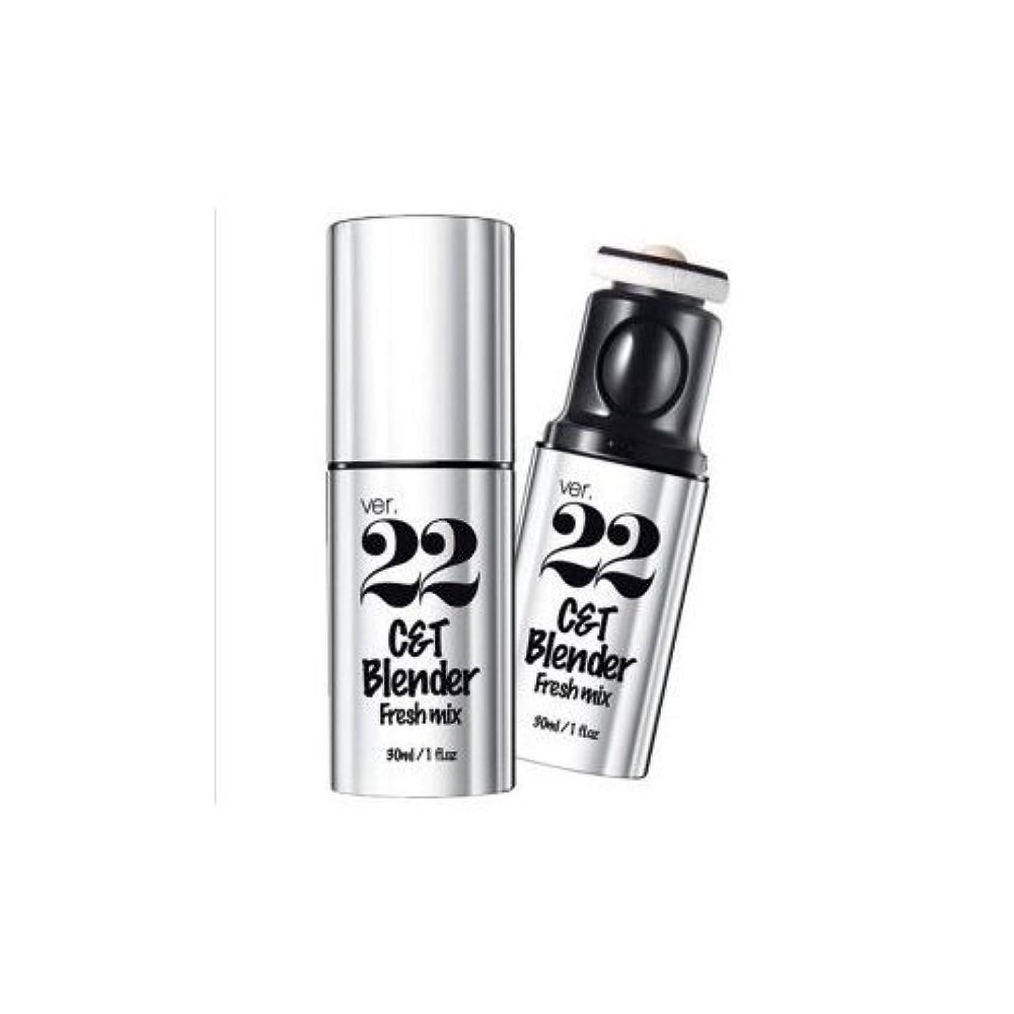 モナリザ前兆パケットchosungah22 C&T Blender Fresh Mix 30ml, Capsule Foundation, #01, Korean Cosmetics