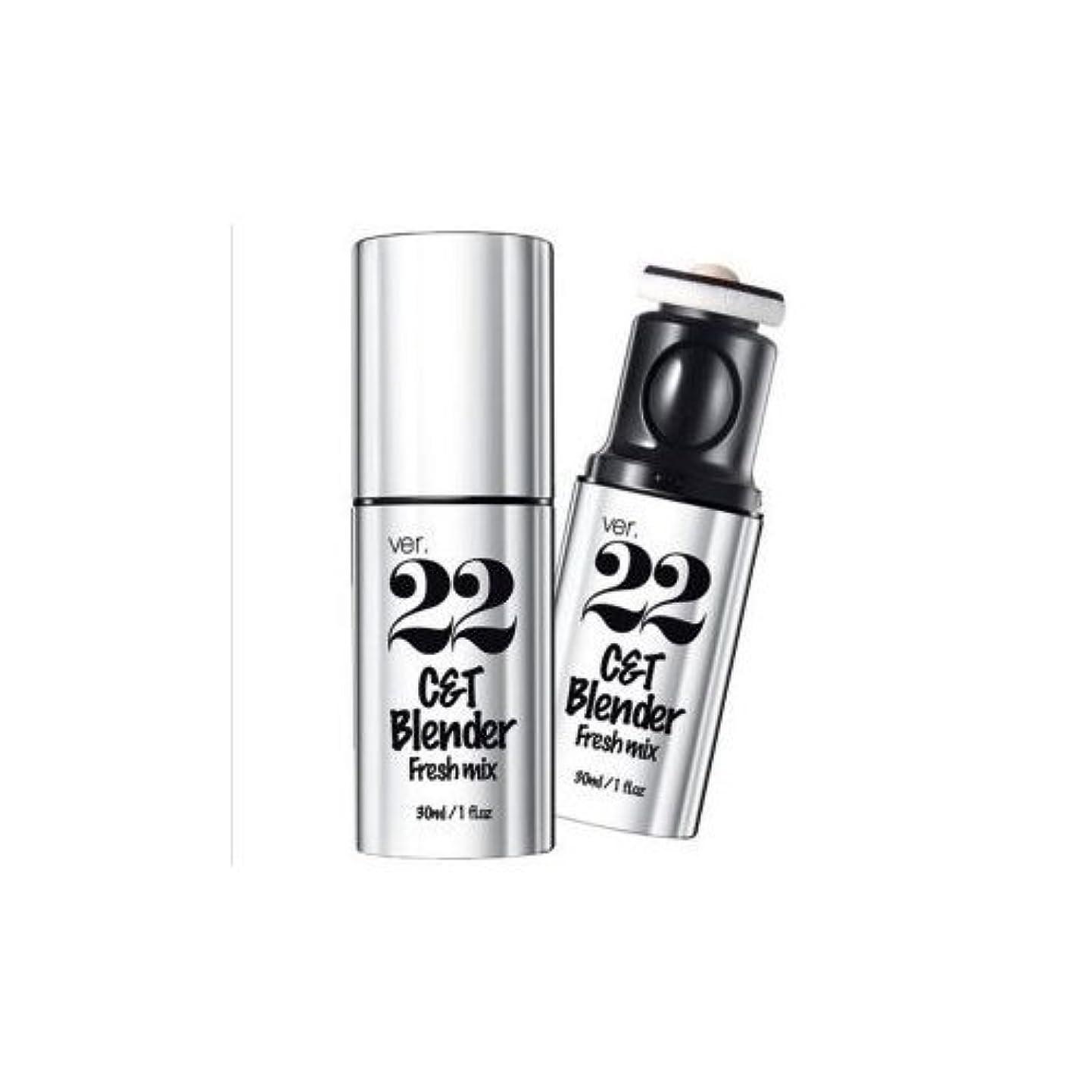 偶然危険ベストchosungah22 C&T Blender Fresh Mix 30ml, Capsule Foundation, #01, Korean Cosmetics