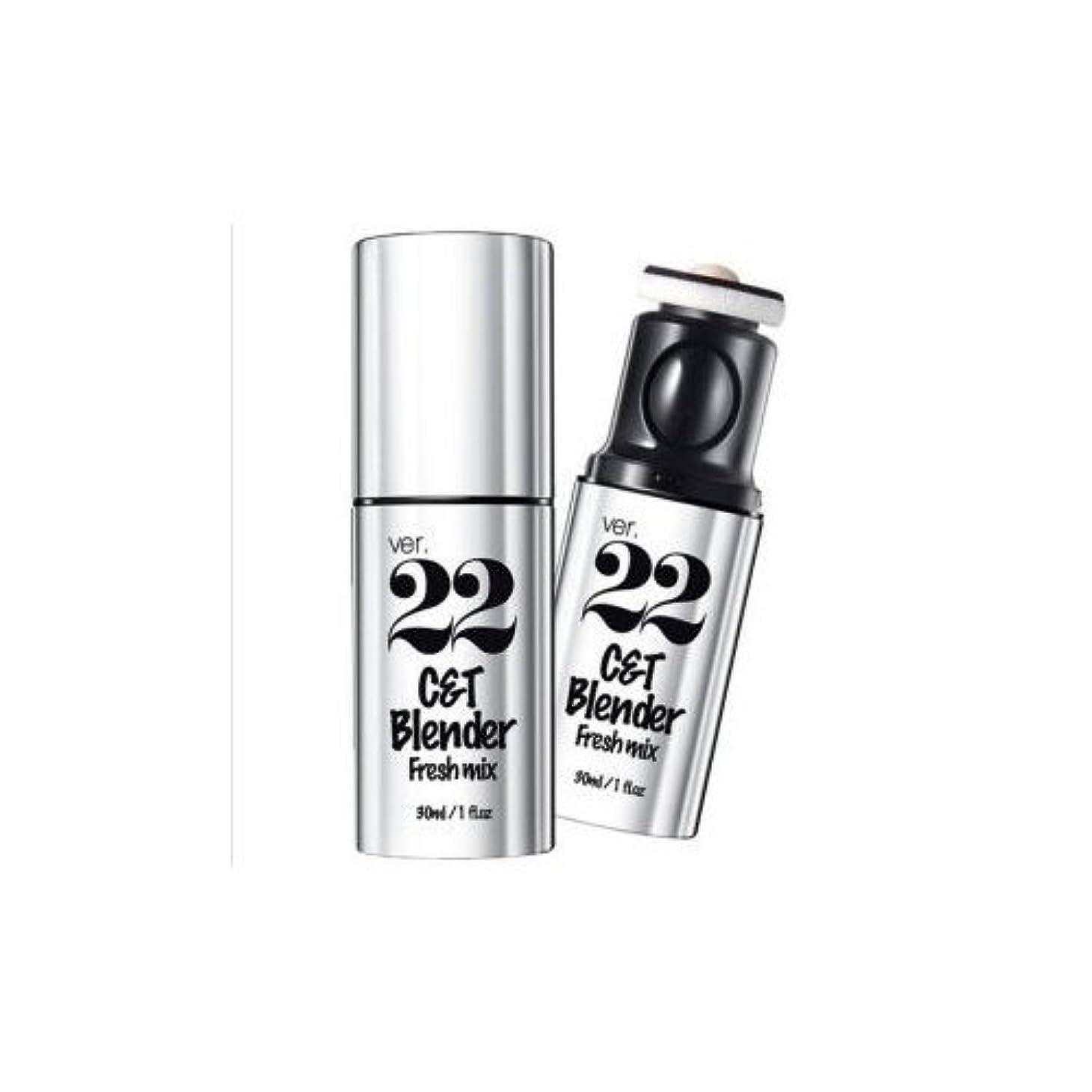 洞窟仲間キーchosungah22 C&T Blender Fresh Mix 30ml, Capsule Foundation, #01, Korean Cosmetics
