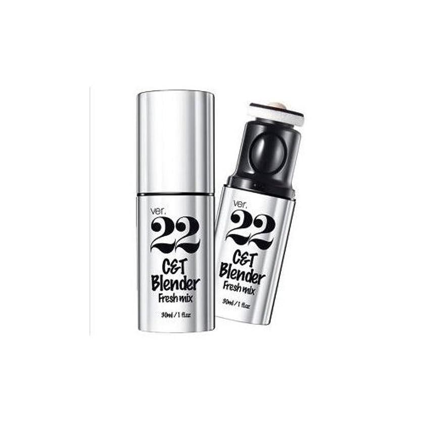 肺消費ハーフchosungah22 C&T Blender Fresh Mix 30ml, Capsule Foundation, #01, Korean Cosmetics