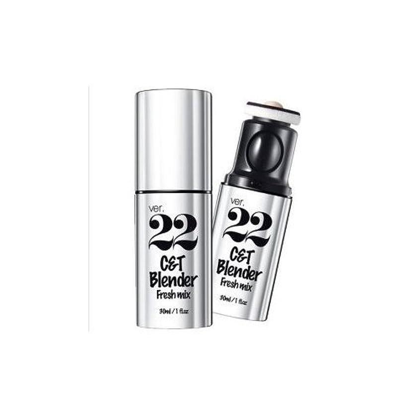 疎外する推測する基礎理論chosungah22 C&T Blender Fresh Mix 30ml, Capsule Foundation, #01, Korean Cosmetics