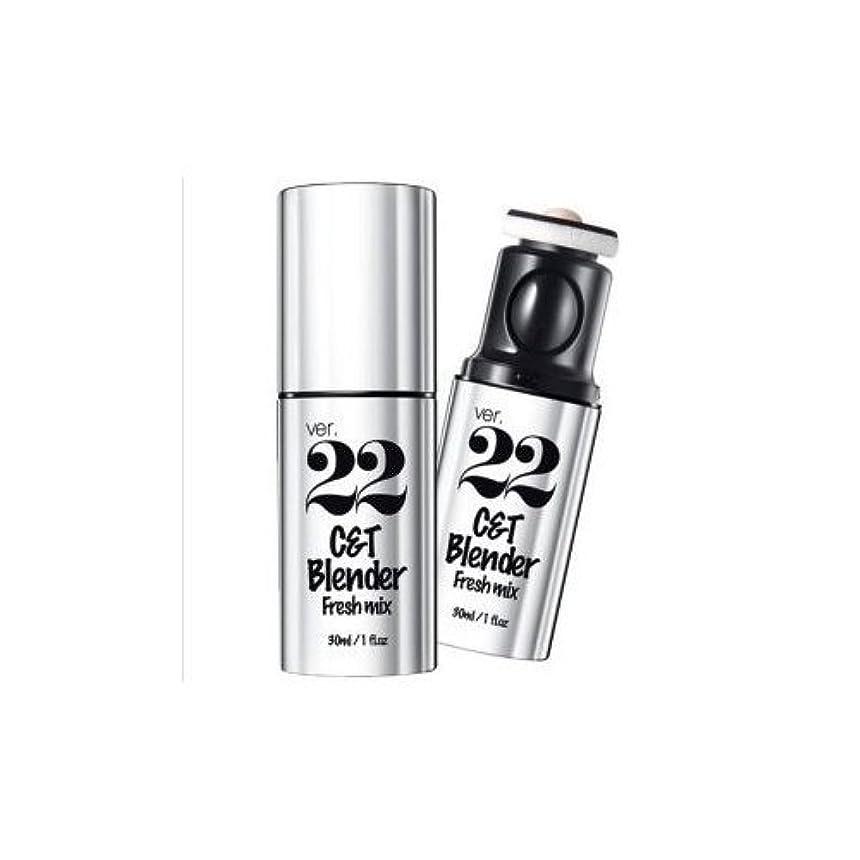 安全な信頼できる解明するchosungah22 C&T Blender Fresh Mix 30ml, Capsule Foundation, #01, Korean Cosmetics