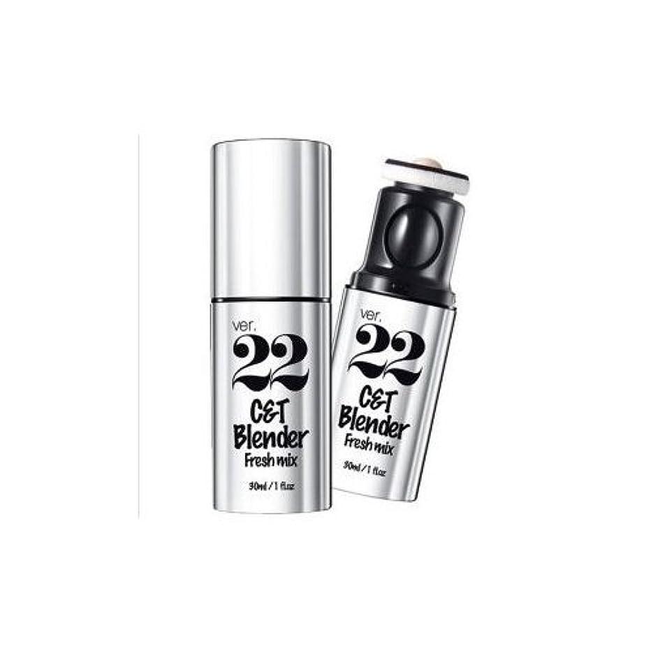 どうしたのうそつきスクリューchosungah22 C&T Blender Fresh Mix 30ml, Capsule Foundation, #01, Korean Cosmetics